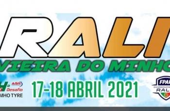 Rally de Vieira do Minho -